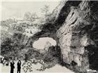 齐云山云岩湖石桥岩(丹霞地貌天生桥)